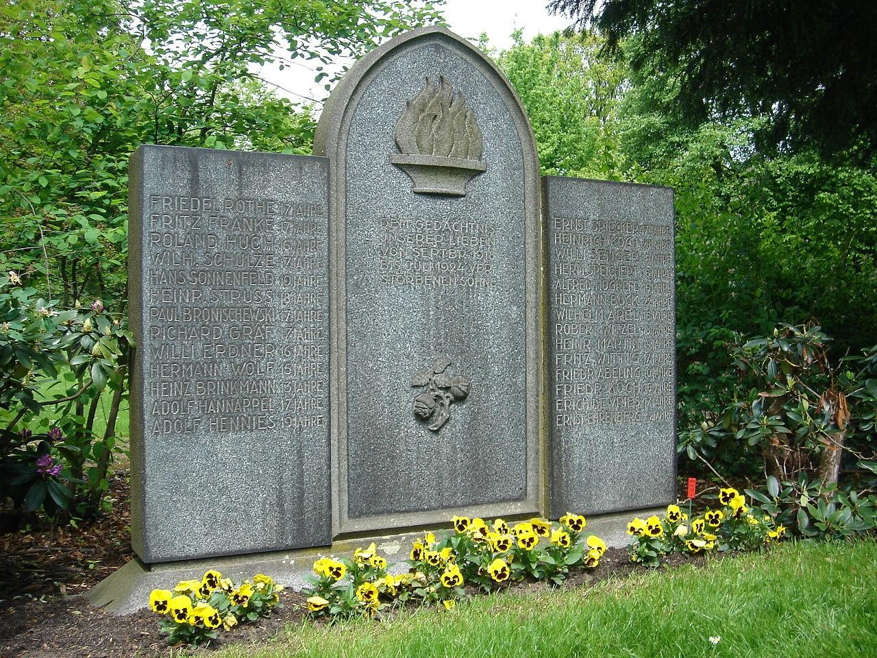 Памятник жертвам маньяка