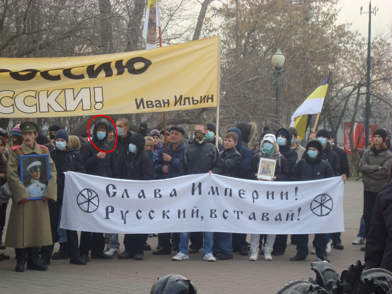Артем Ануфриев на «Русском марше»